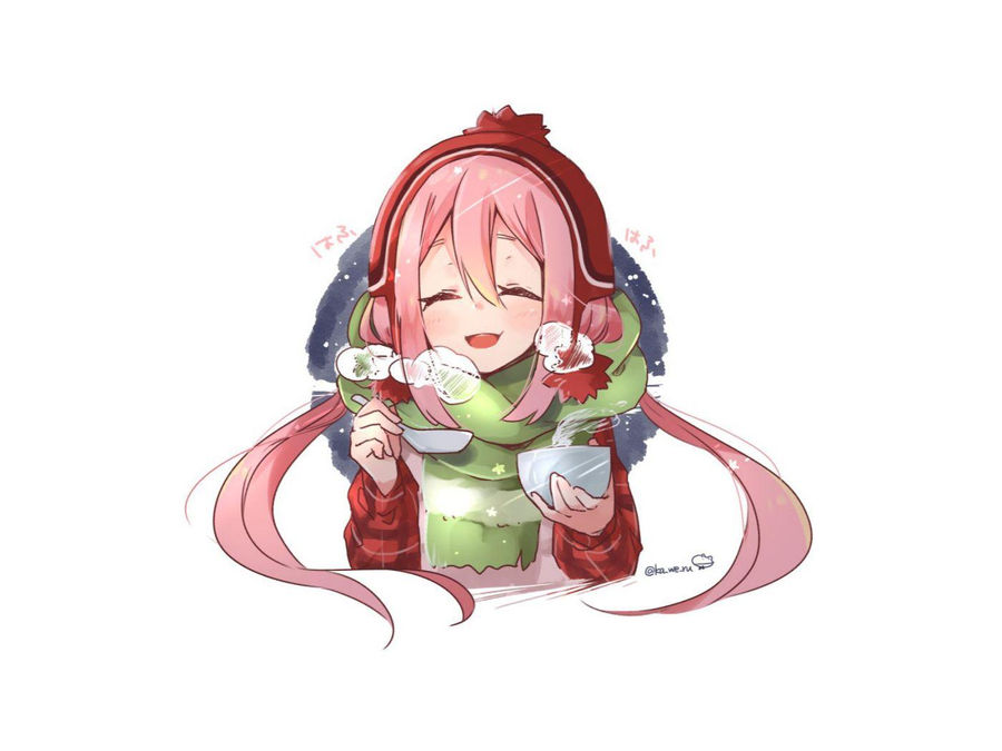Cute Laid Back Camp Images