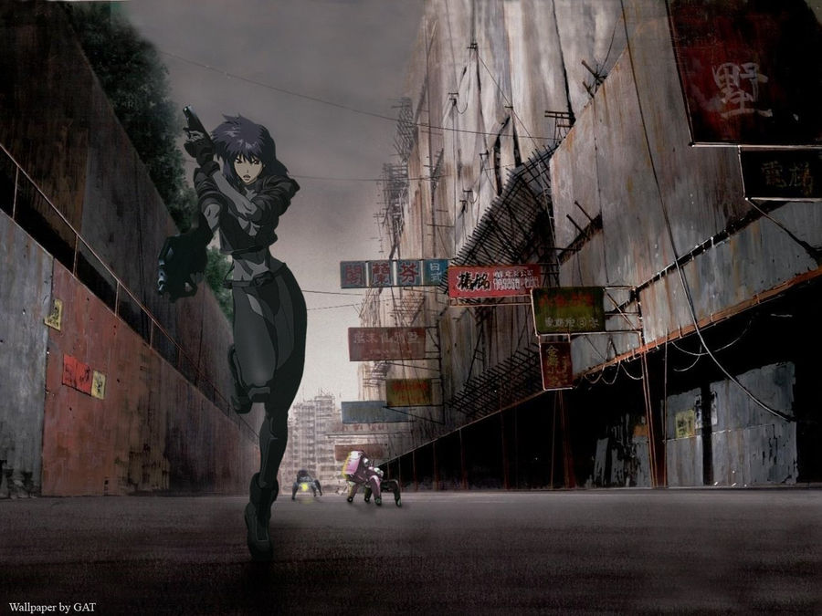 Ghost In The Shell Manga Images