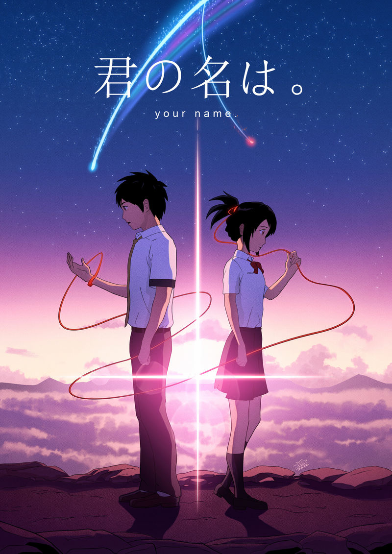Your Name Anime Pictures