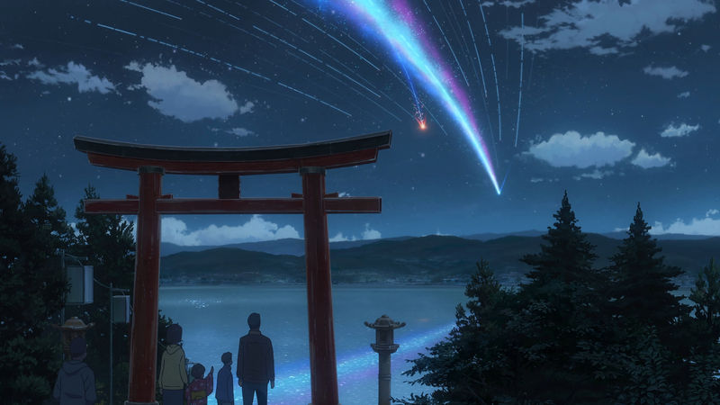 Your Name Images Hd