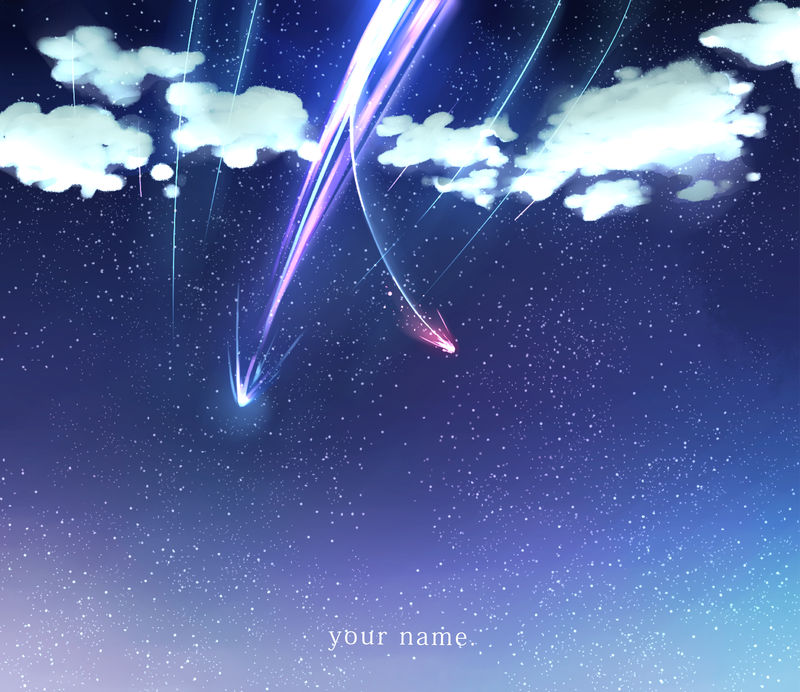 Your Name Images
