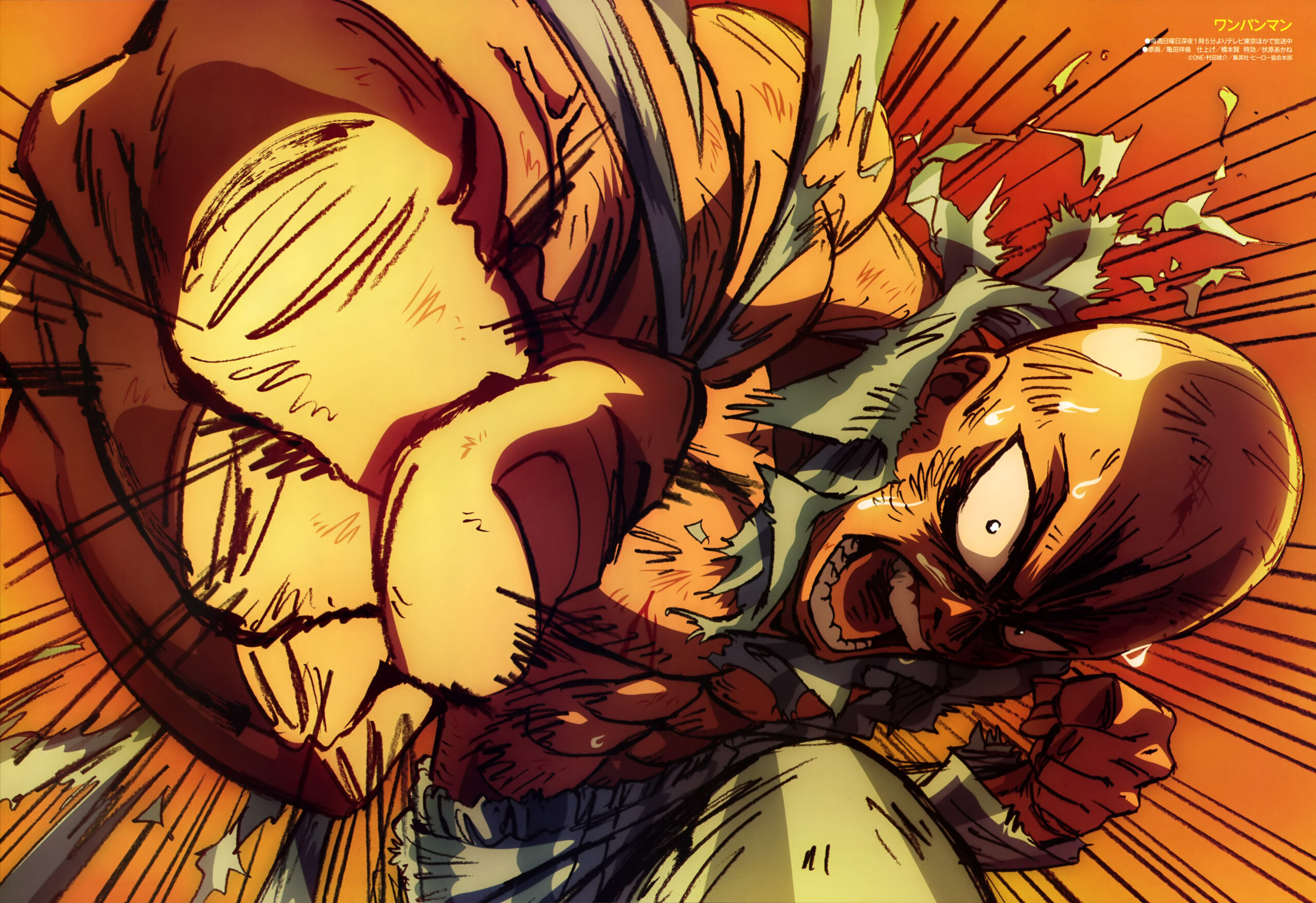 One Punch Man Cool Pictures